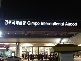 キンポ空港5