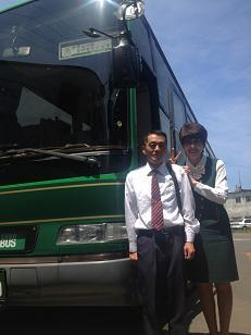 どうなんバス